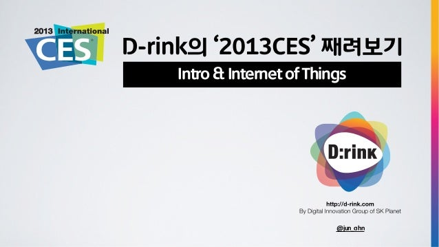 Intro & Internet of Things                        @jun_ahn