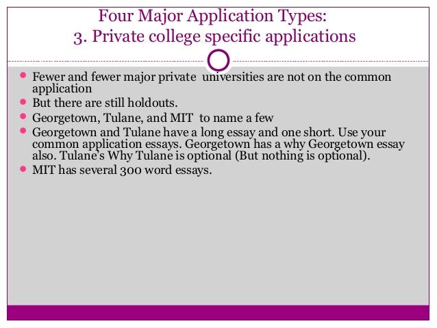 tulane application essay