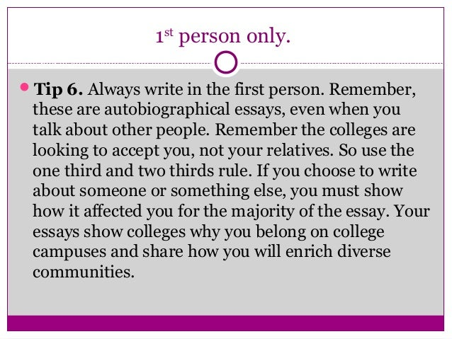 Can an essay be written in first person?