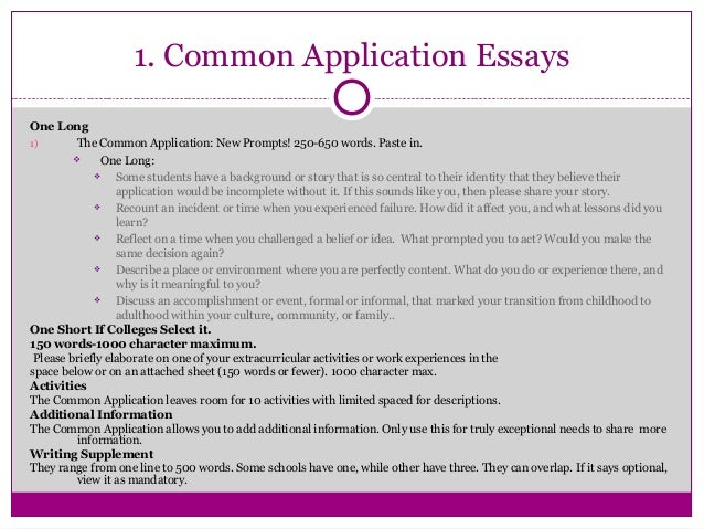 how many words in common application essay