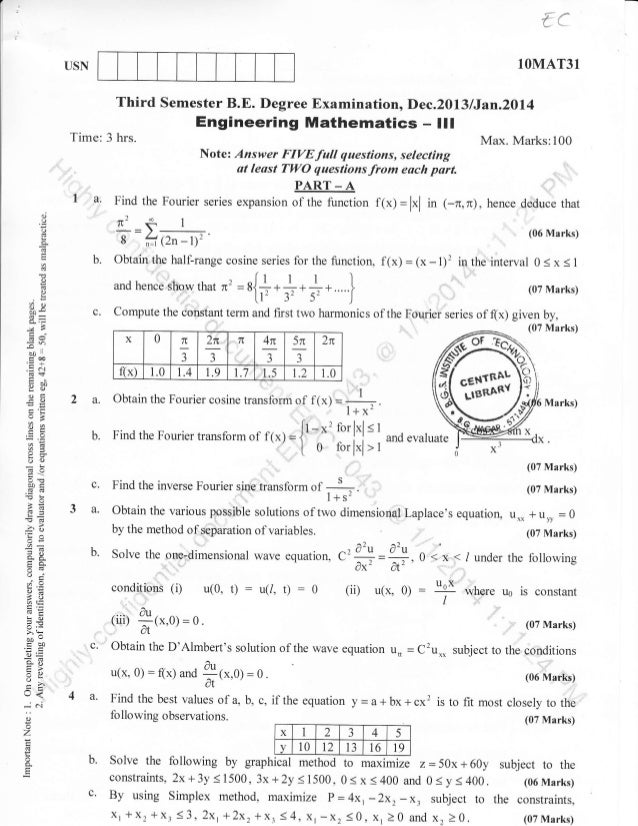 3rd Semester Electronic and Communication Engineering (2013-December) Question Papers