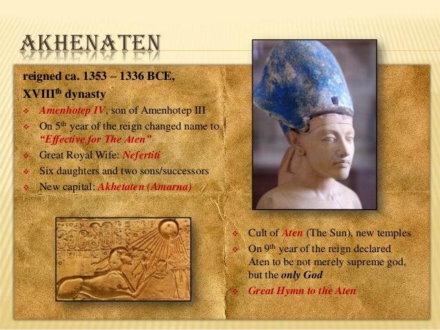 Akhenaten legacy
