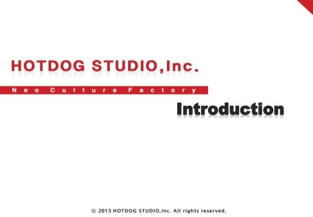 2013 HOTDOGStudio Introduction(EN)