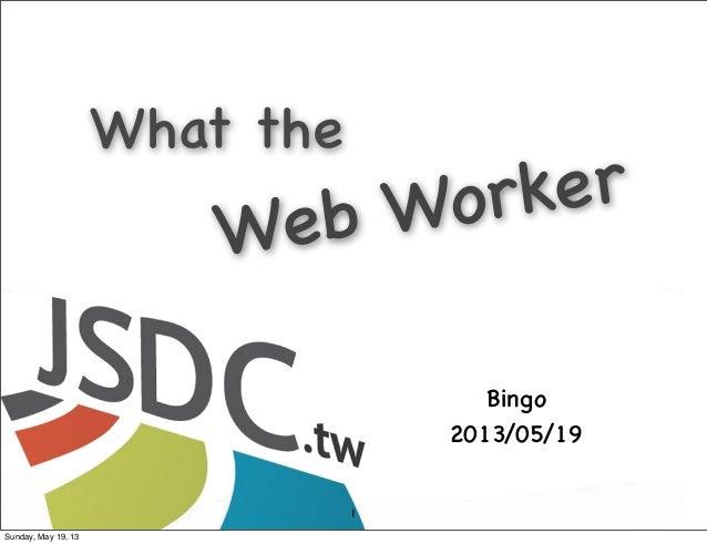 2013 jsdc webworker