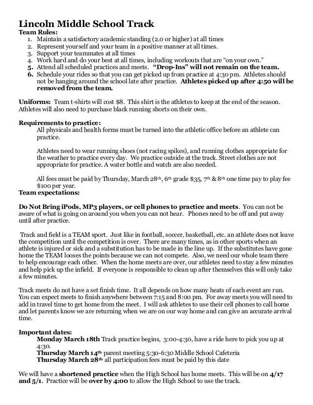 2013 lms track info