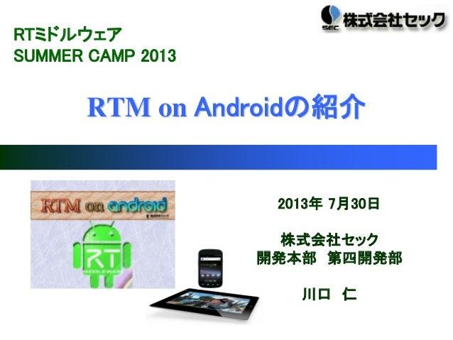 2013 summercamp 04