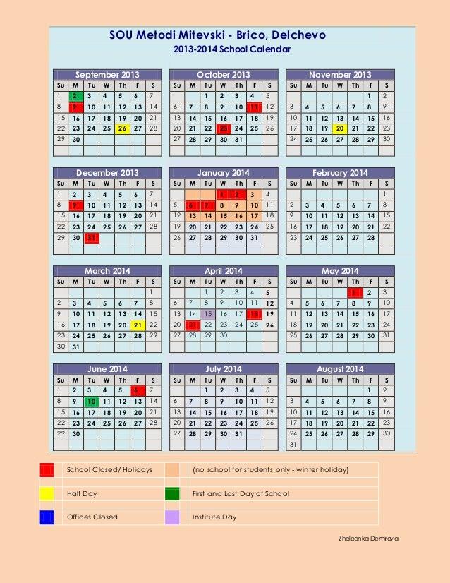 Calendar Year Quota Share : School calendar