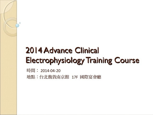 2014 advance clinical electrophysiology training course
