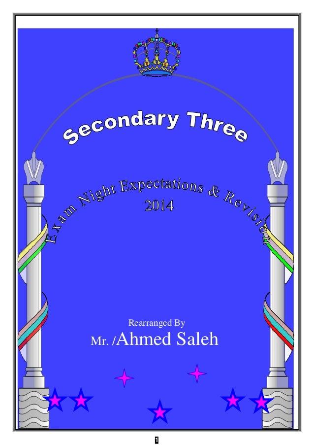1 Rearranged By Mr. /Ahmed Saleh