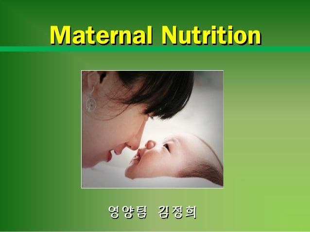 영양팀 김정희영양팀 김정희 Maternal NutritionMaternal Nutrition