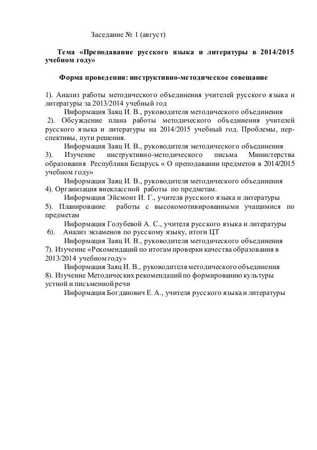 Резюме Оператор Азс образец
