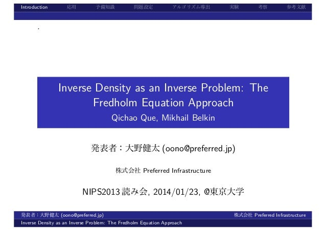 Introduction 応用 予備知識 問題設定 アルゴリズム導出 実験 考察 参考文献 . Inverse Density as an Inverse Problem: The Fredholm Equation Approach Qich...