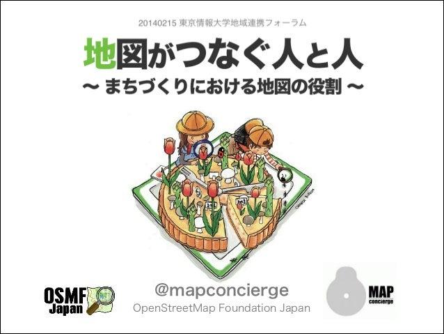 @mapconcierge OpenStreetMap Foundation Japan