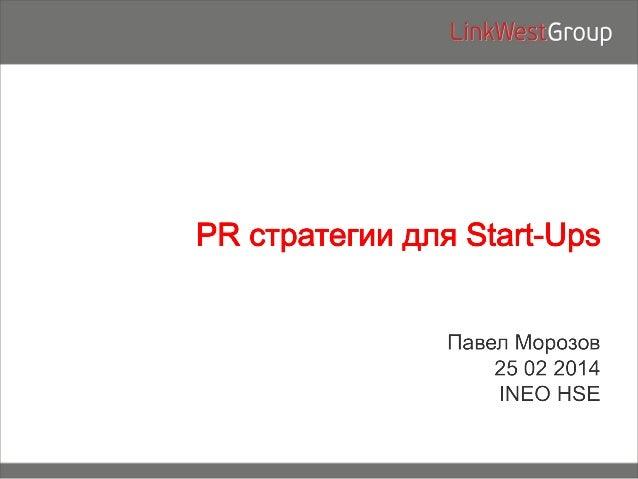 • 17 лет опыта в маркетинге, PR и консалтинге • Создание и развитие брендов: люкс, косметика, новые технологии • Создание ...