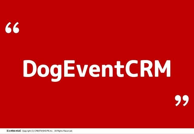 DogEventCRM ~愛犬家とつながるイベント管理システム~