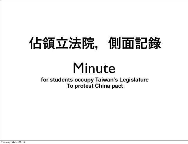 Minute for students occupy Taiwan's Legislature  To protest China pact 2014