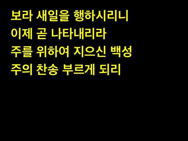 20140323 창립43주년감사예배, 행11장19 30절,13장1-3절, 세계선교본부 명륜