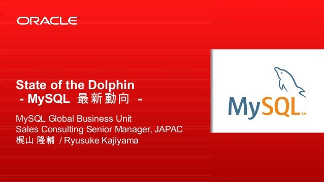 State of the Dolphin, at db tech showcase Osaka 2014