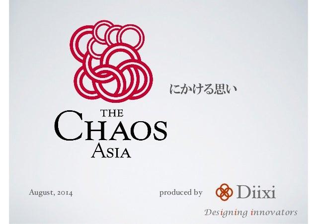 the CHAOS ASIA 2014にかける思い ー未来のイノベーターを産み出す旅ー