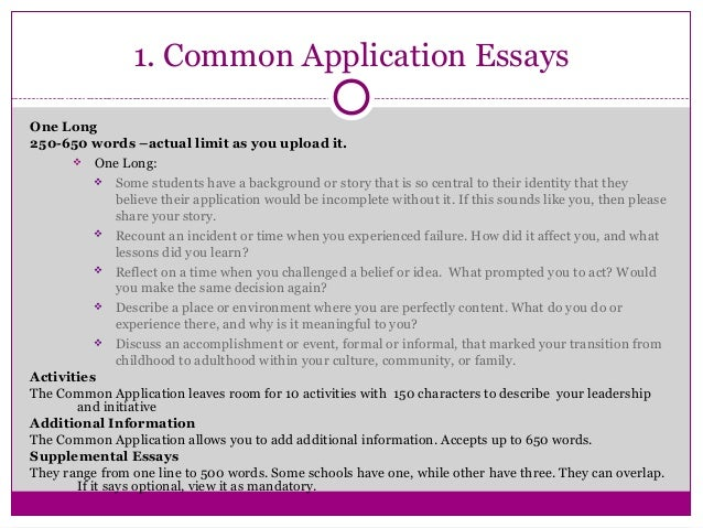Help on common app essay