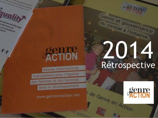2014Rétrospective