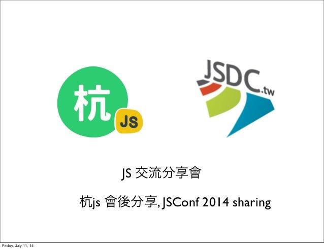 2014 jsconf China, Sharing