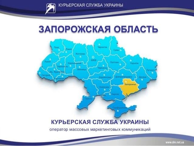 2014 ksu zp presentation