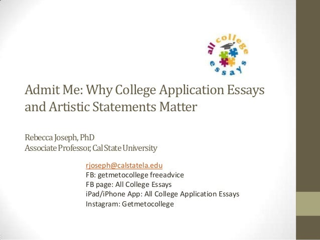 College application essay community service