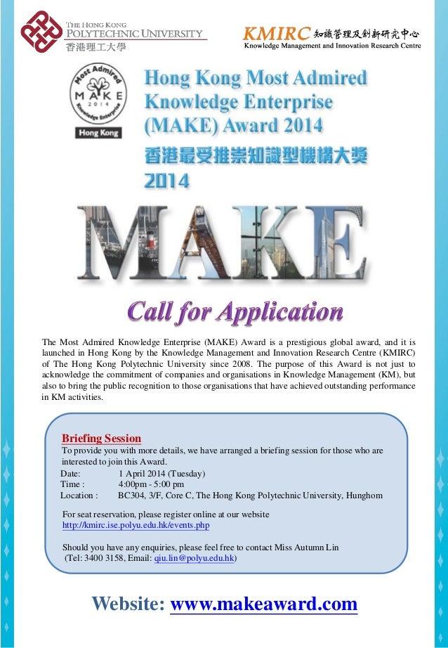 Hong Kong MAKE Award 2014