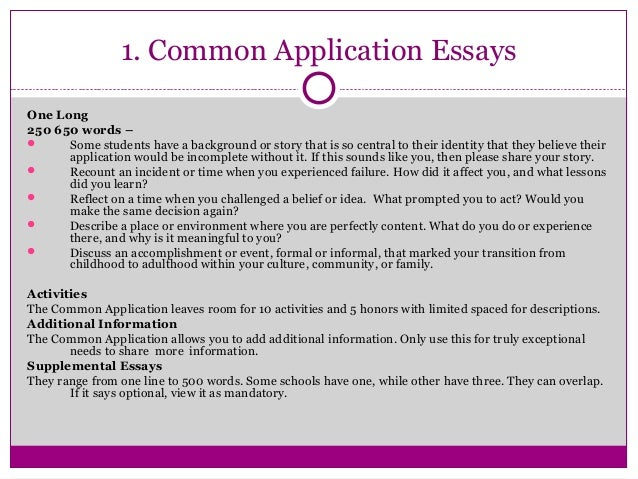 common app essay how many words