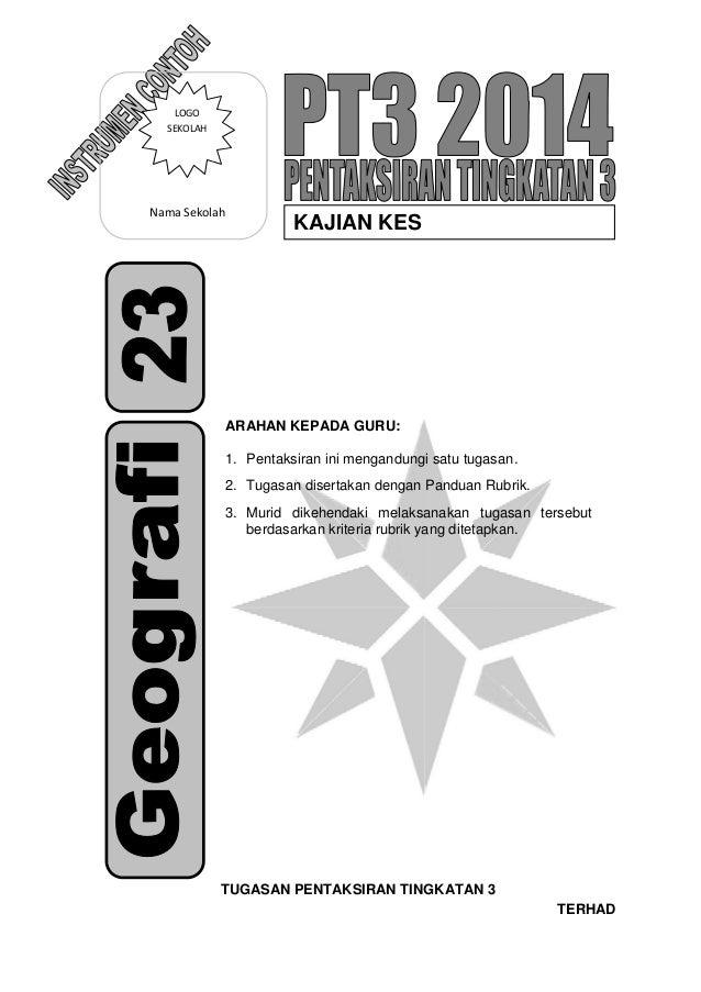 2014 pt3 23_geografi