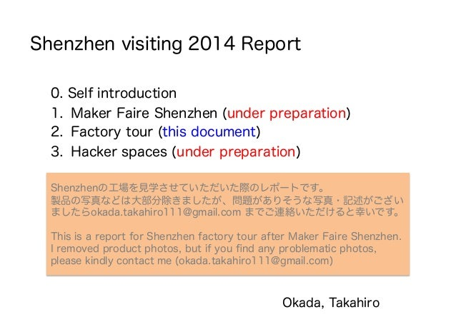 Shenzhen visiting 2014 Report 0. Self introduction 1. Maker Faire Shenzhen (under preparation) 2. Factory tour (this doc...