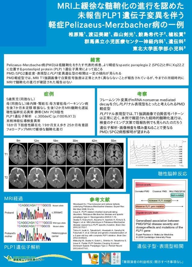 pdf handbook of statistics29a volume 29 sample