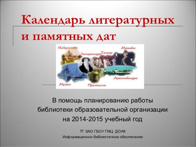 Детские стихи к православным праздникам