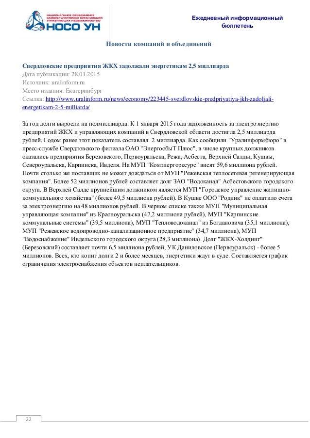 Управляющая компания ООО