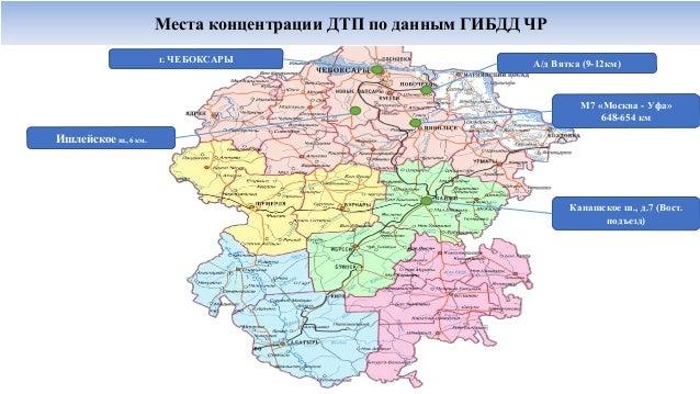 ЧЕБОКСАРЫ А/д Вятка (9-12км)