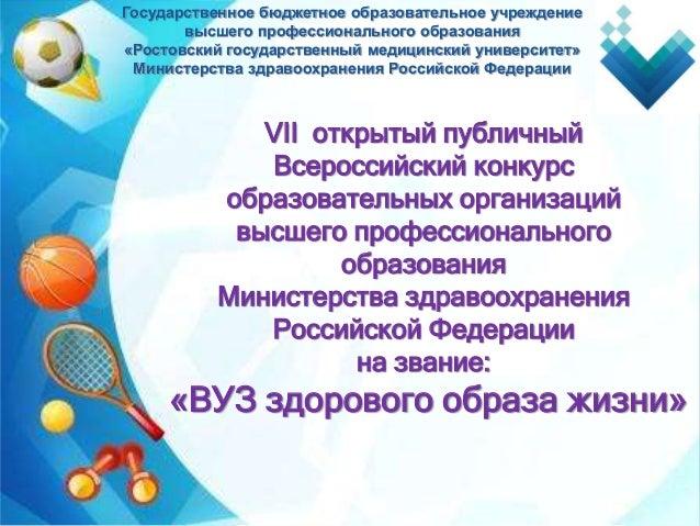 Открытый конкурс общеобразовательных организаций