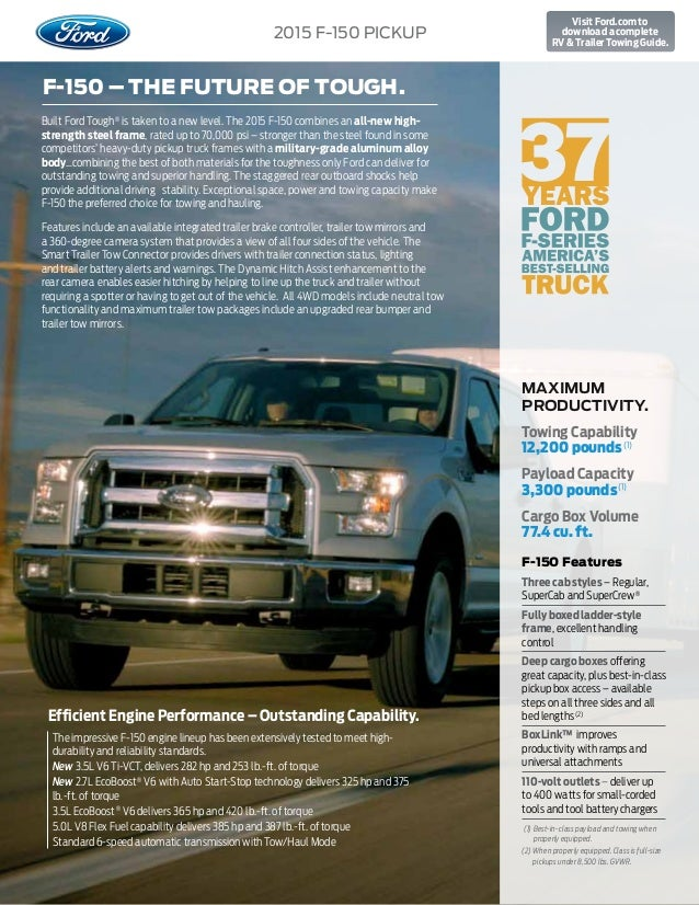 2015 ford f150 towing capacity information bloomington. Black Bedroom Furniture Sets. Home Design Ideas