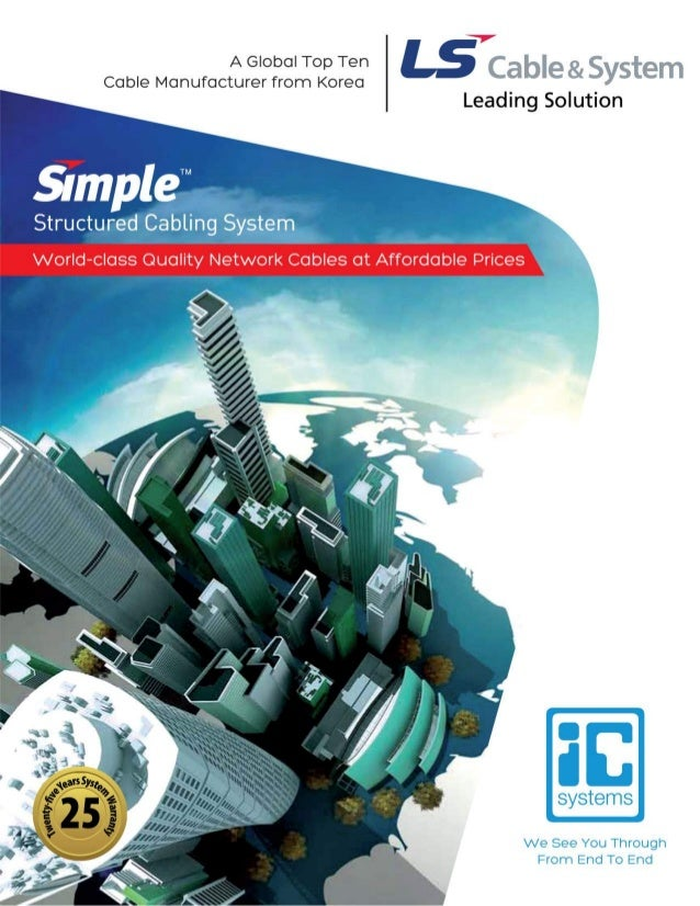 ICS Brochure - LS Cable Simple™