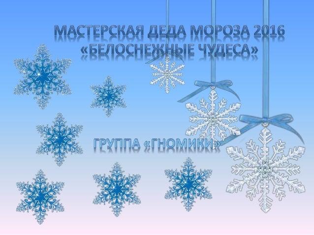 Зимняя теплая картинка