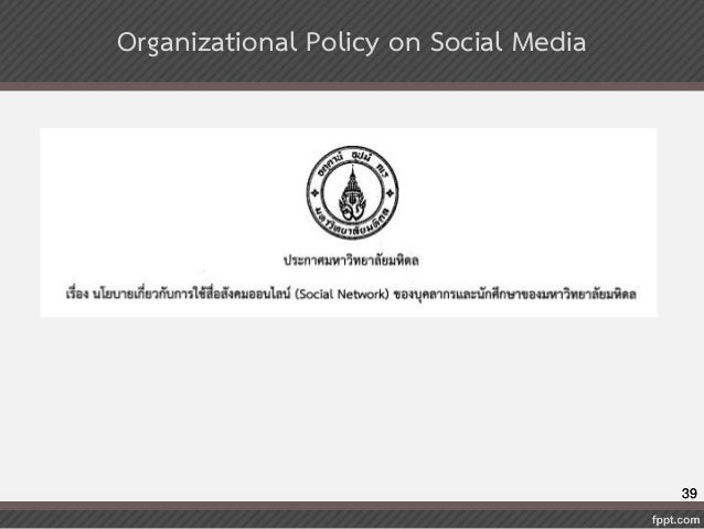Ethical Issues in Social Media in Health