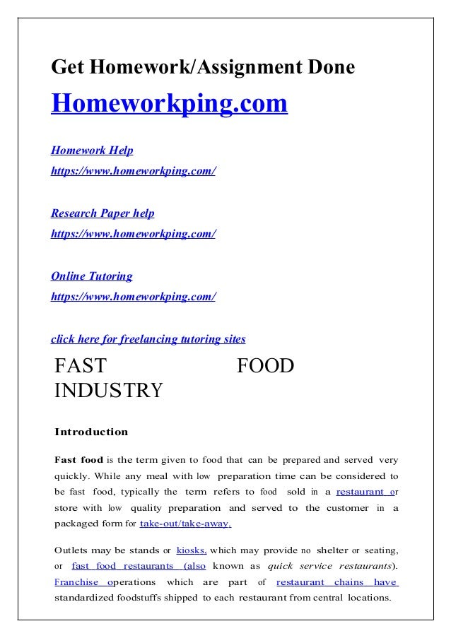 Essay on Analysis of the Fast Food Industry