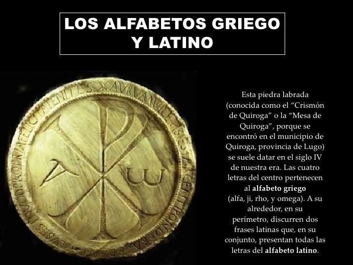 20 el alfabeto griego y latino