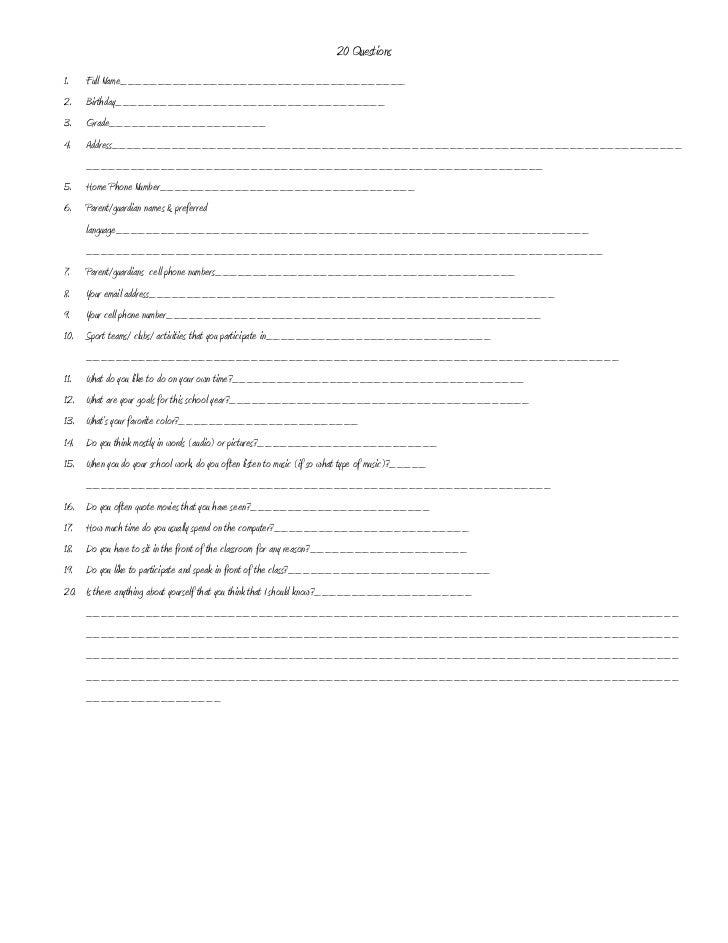 20 questions  student info survey