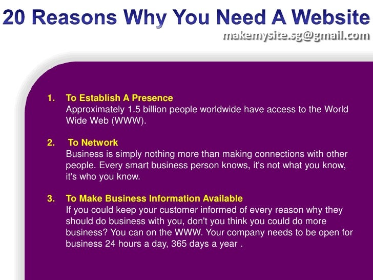 20 reasons why you need a website