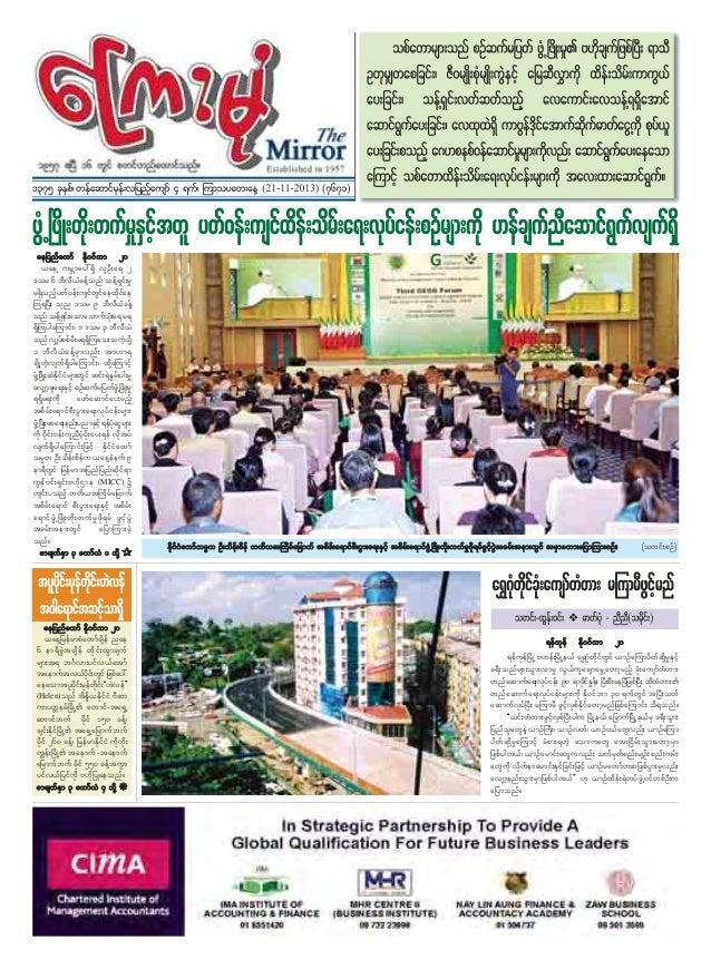 21.nov .13 myanmar mirror