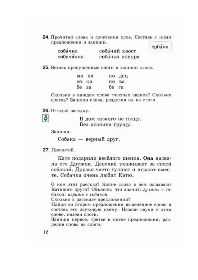 Новое слово каждый день | ВКонтакте