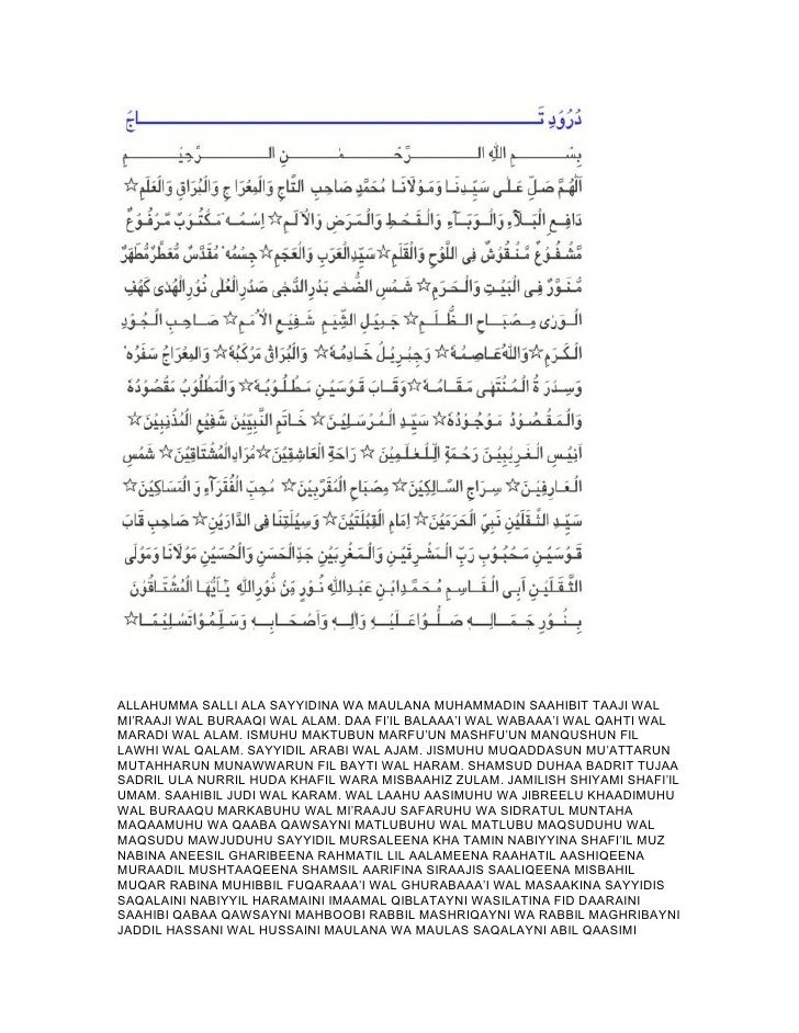 21. durood e-taaj english, arabic translation and transliteration