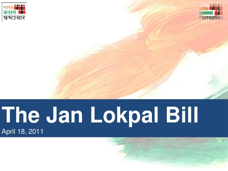 210411 the jan_lokpal_bill