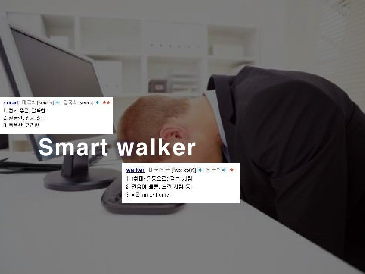Smart walker